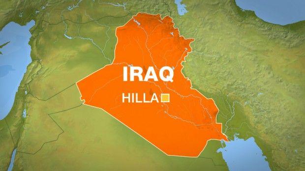 ирак хилла карта / islamweb.net