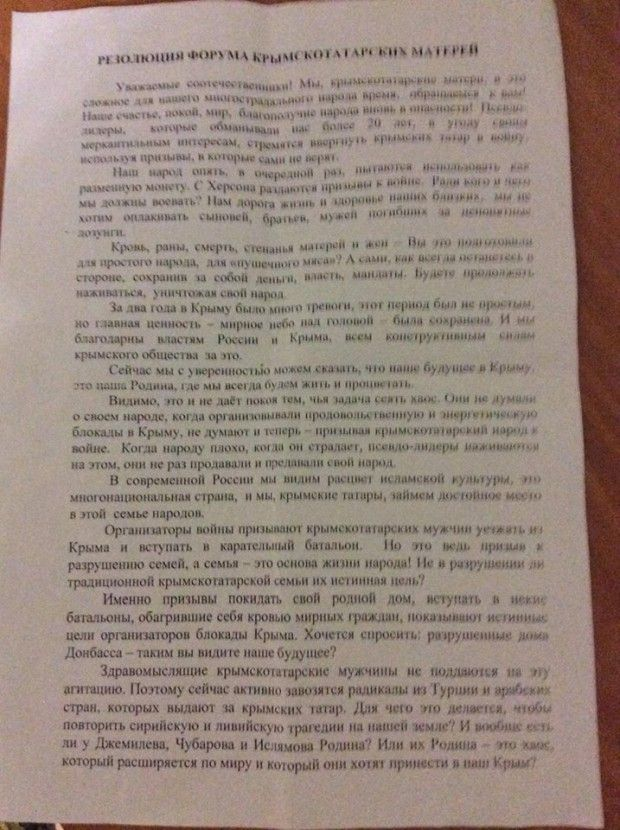 facebook.com/eskender.bariiev
