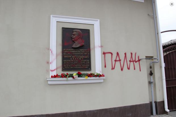 Кількість прихильників Сталіна за останні роки практично не змінилася / kprfkro.ru