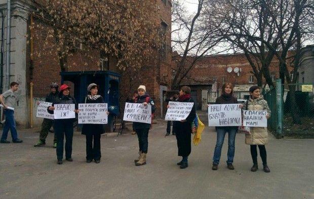 Активисты требуют освободить Савченко / @itsector, @mediaport_ua, kh.depo.ua