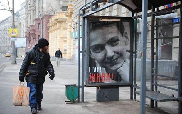 facebook.com/victoria.ivlevayorke