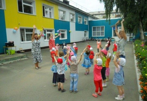 детский-сад258.рф