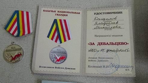 sbu.gov.ua