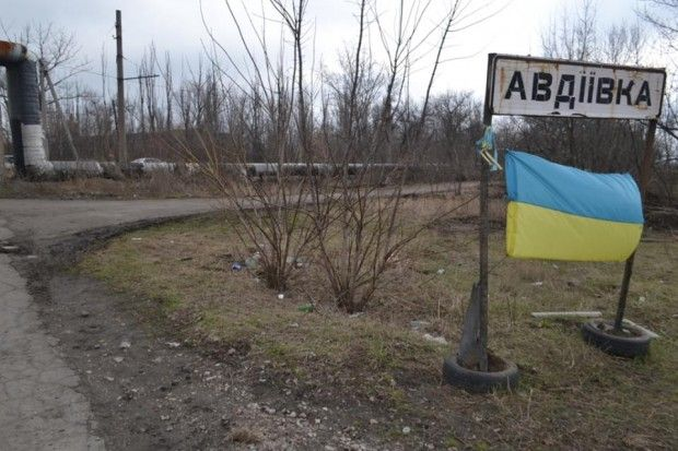 авдеевка / facebook.com/ato.news