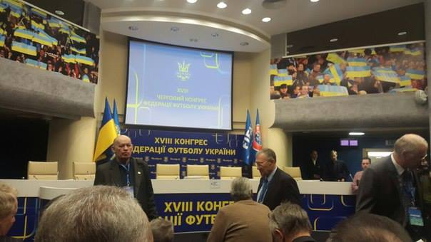 ФФУ решила создать новую Федерацию футбола Крыма / фото со страницы Сергея Куницына в Facebook