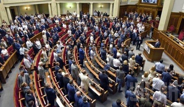 Депутаты могут внести изменения в закон о лишении гражданства за преступление против нацбезопасности / Фото УНИАН