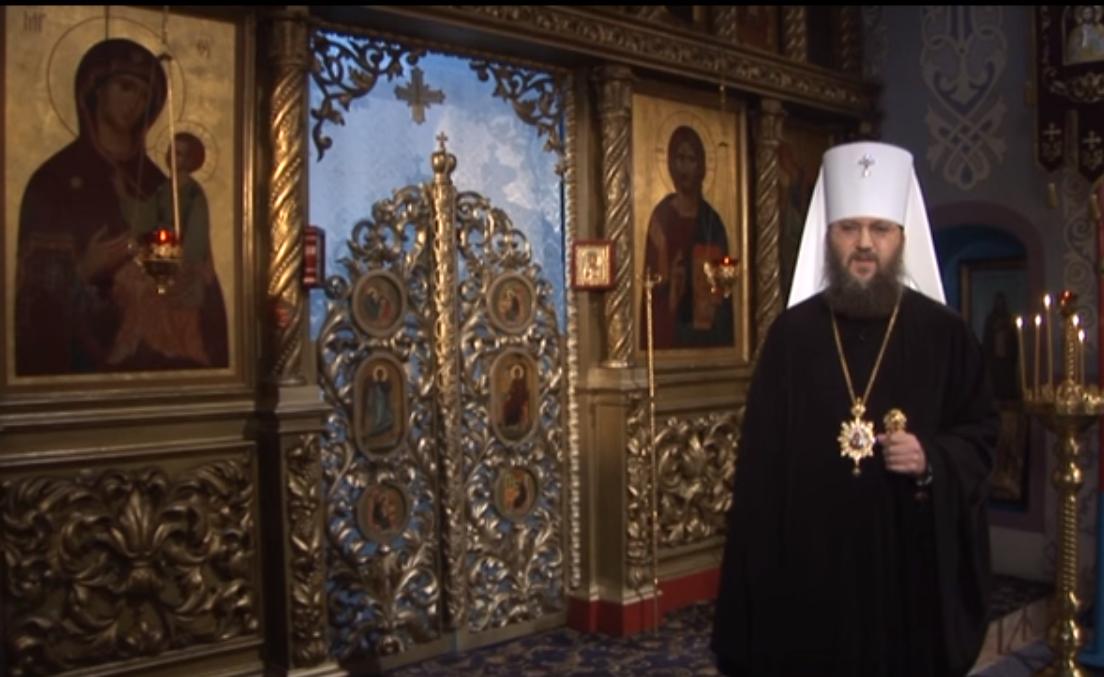 Управляющий делами Украинской Православной Церкви митрополит Антоний