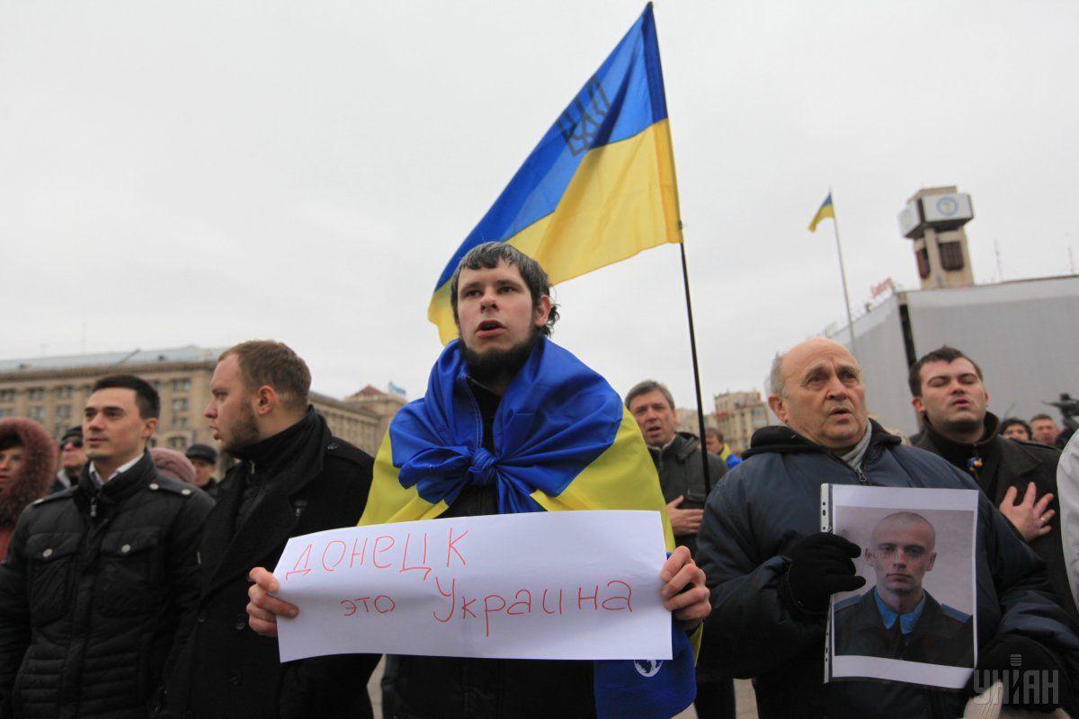 На Майдані провели акцію вшанування пам'яті загиблих на Донбасі / Фото УНІАН