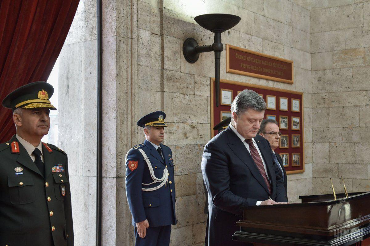 Порошенко выразил солидарность с турецким народом / Фото УНИАН