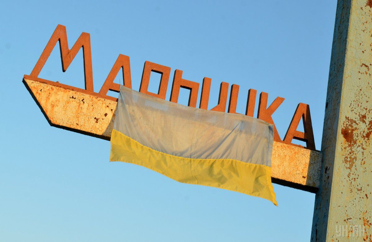 The town of Maryika is repeatedly shelled by Russian proxies / Photo from UNIAN