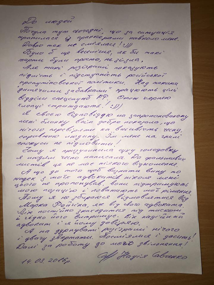 facebook.com/nikolay.polozov
