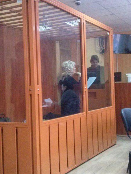 штепа суд / depo.ua