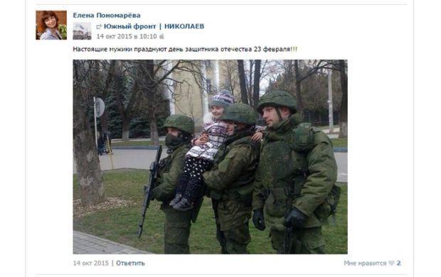 Настоящие мужики празднуют день защитника отечества 23 февраля, - комментирует журналистка фото в группе
