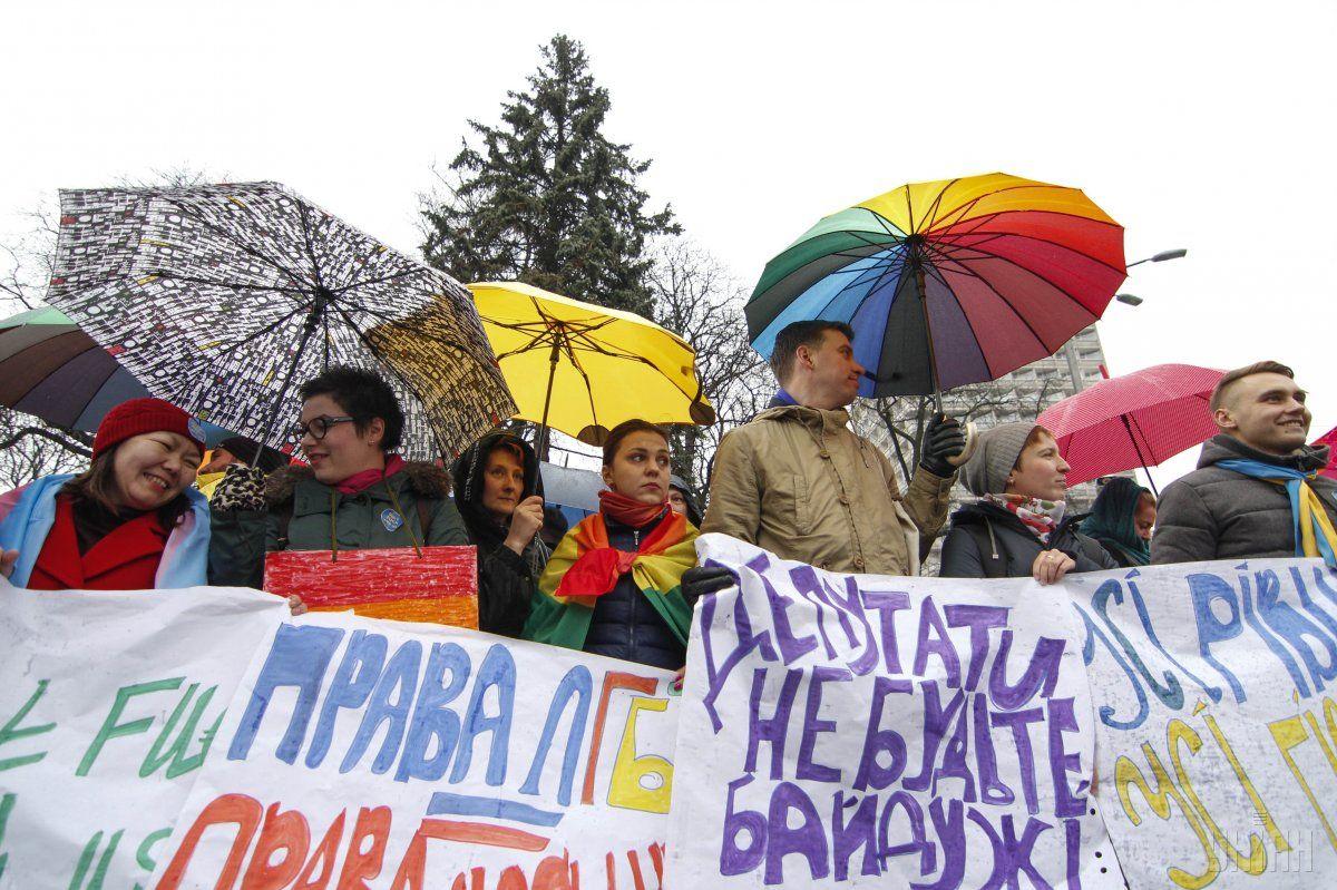 геи лгбт лесбиянки / Фото УНИАН
