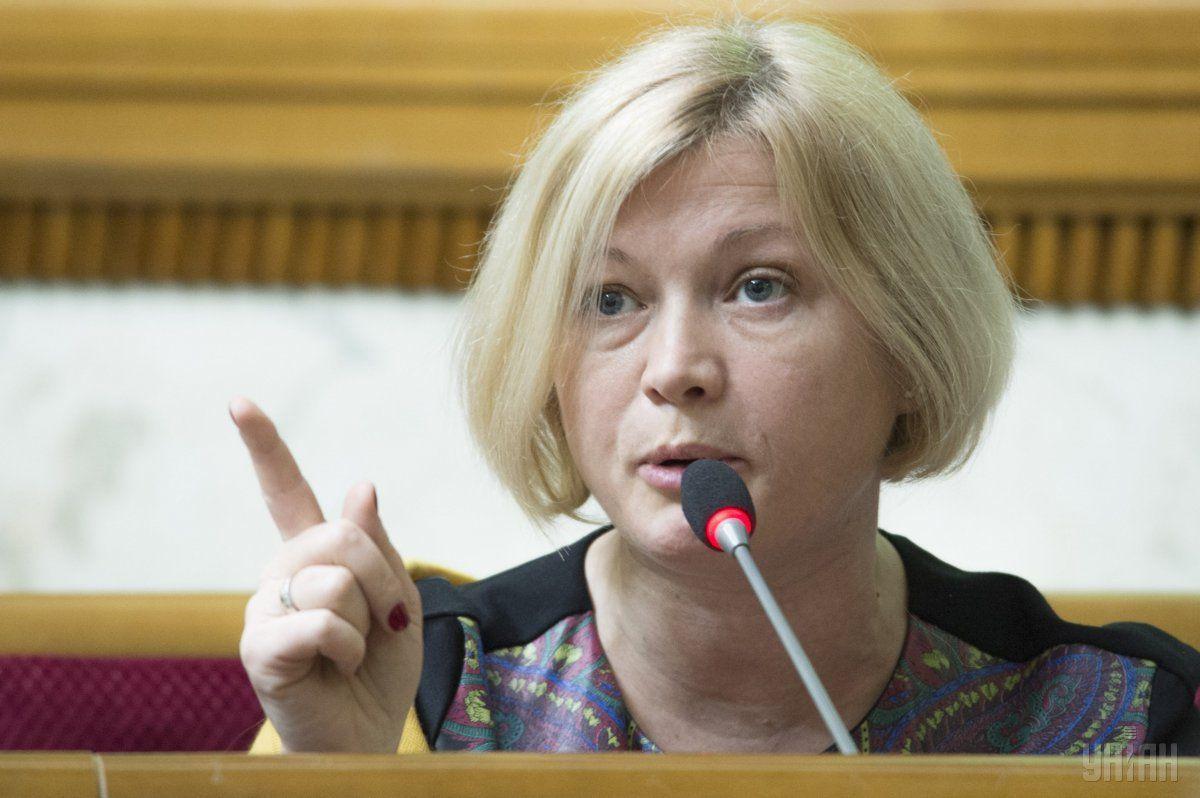 Геращенко наголосила, що українська сторона не втрачає надії знайти компроміс / Фото УНІАН