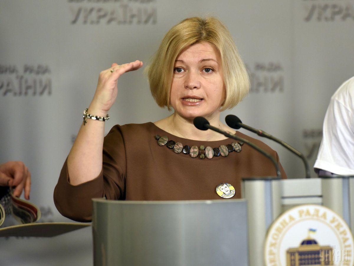 Геращенко назвала количество заложников у боевиков на Донбассе / Фото УНИАН