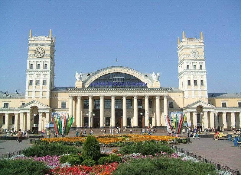 харьков вокзал / stezhkamu.com