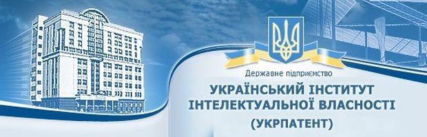 www.uipv.org