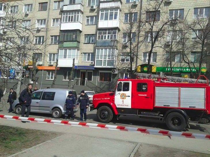 кировоград взрыв 22.03.16 / kr.depo.ua