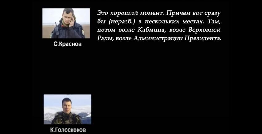Краснов / Скриншот
