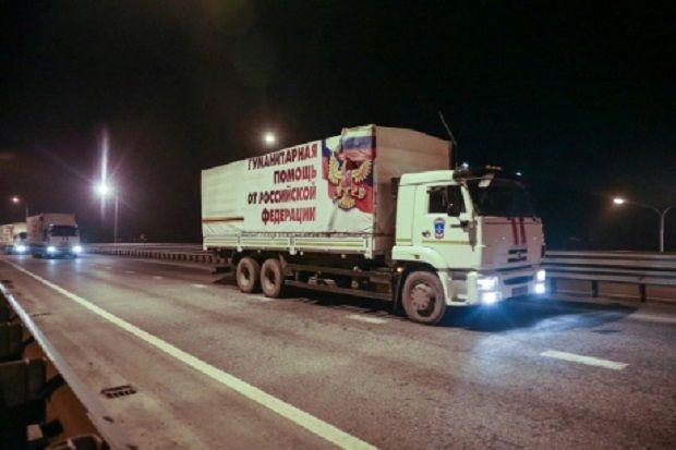 конвой / mchs.gov.ru