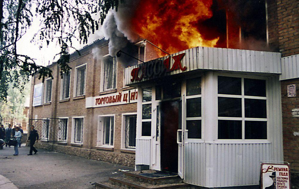 ухта пожар поджог тц 2005 / ИТАР-ТАСС