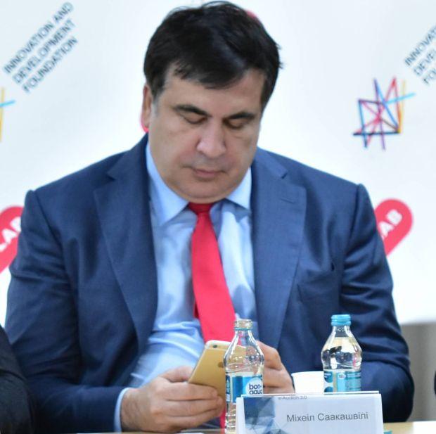 http://infocenter-odessa.com/