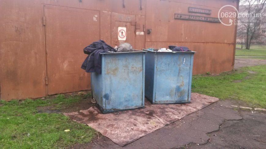 форма мусорник полиция / 0629.com.ua