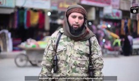 Боевики ИГИЛ / Скриншот