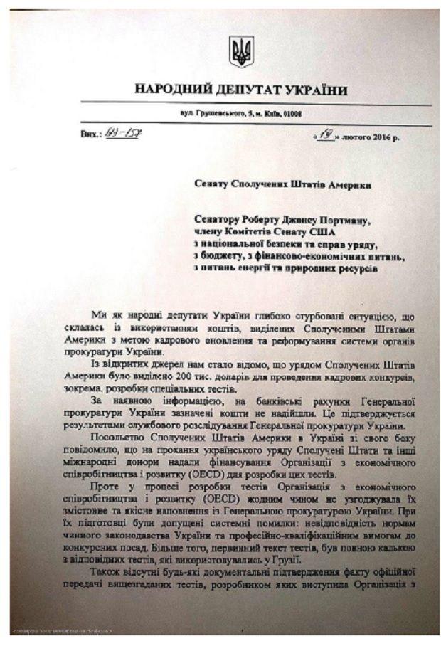 """""""Народний фронт"""""""