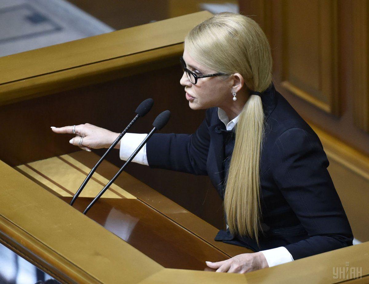 Тимошенко / Фото УНІАН