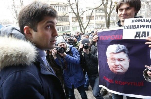 Сакварелидзе провел митинг под ГПУ, чем нарушил прокурорскую этику / Фото УНИАН