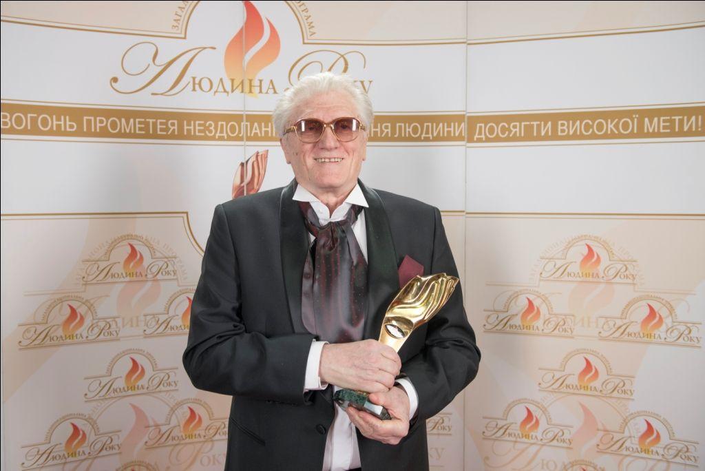 Юрий Рыбчинский – обладатель специальной премии   им. М. Воронина