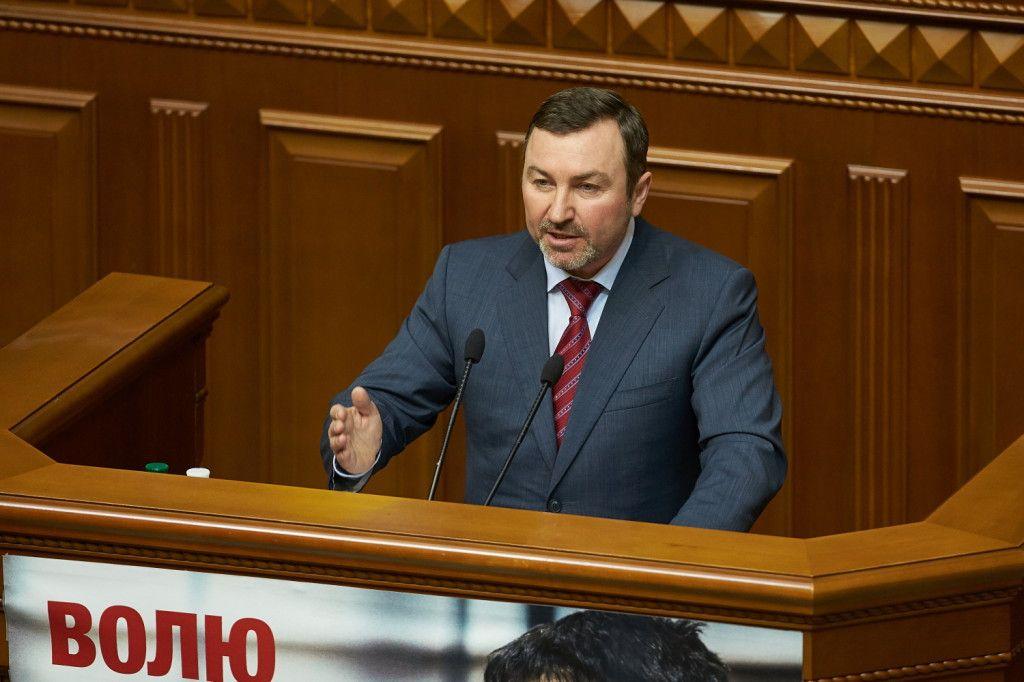 vidrodzhennya.org.ua