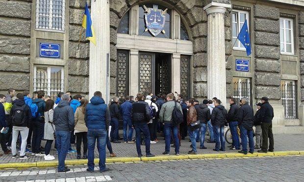 У Львові протестують против призначення областного прокурора / фото Galinfo