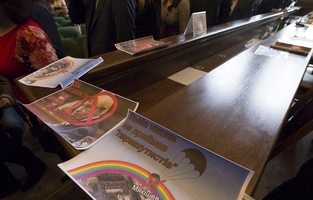 Активісти обурені призначенням нового обласного прокурора / фото Galinfo