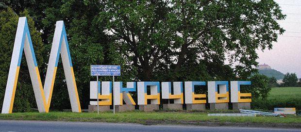 lecharcan.com.ua