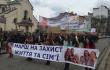 'Марш за жизнь и семейные ценности' в Ивано-Франковске <br> kurs.if.ua
