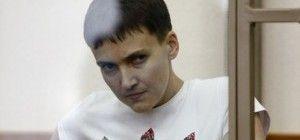 Ожидание возвращения Савченко в Украину