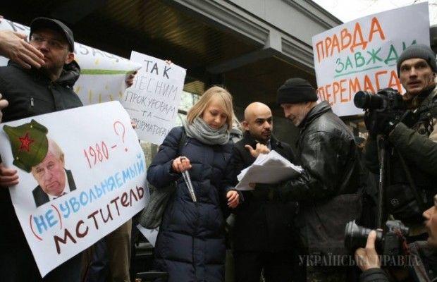 Николаевцы присоединились квсеукраинской акции вподдержку Сакварелидзе