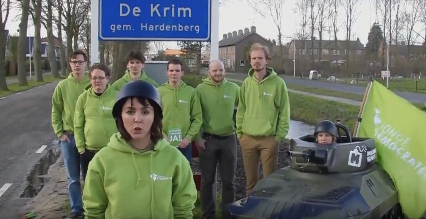 Нидерланды / Скриншот