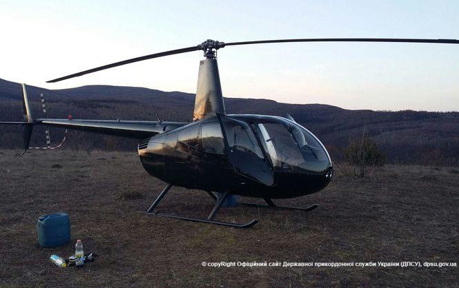 вертолет / dpsu.gov.ua