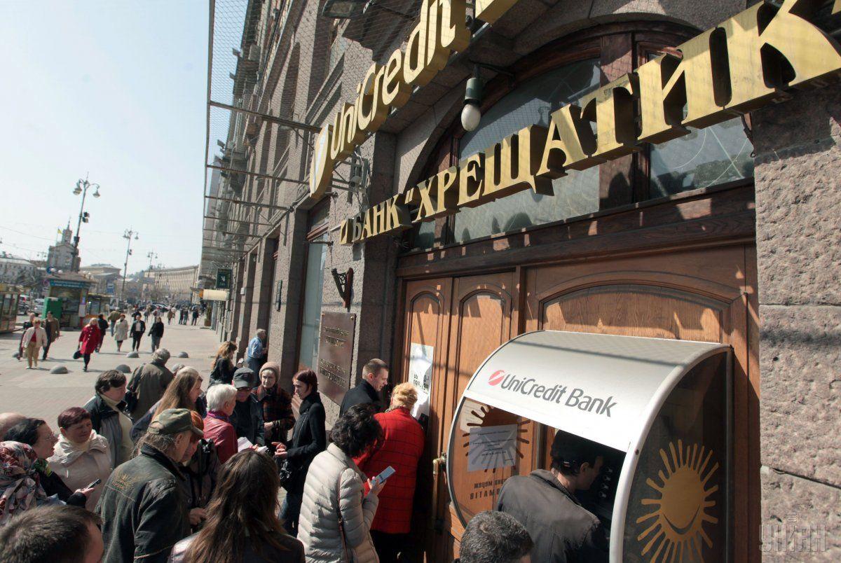 НБУ заявляет о криминальной деятельности в«Хрещатике»