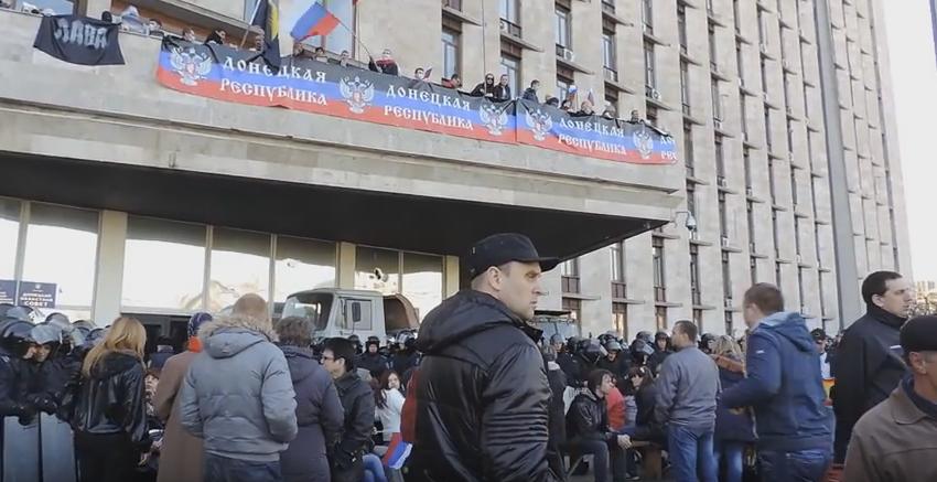 Донецк / Скриншот