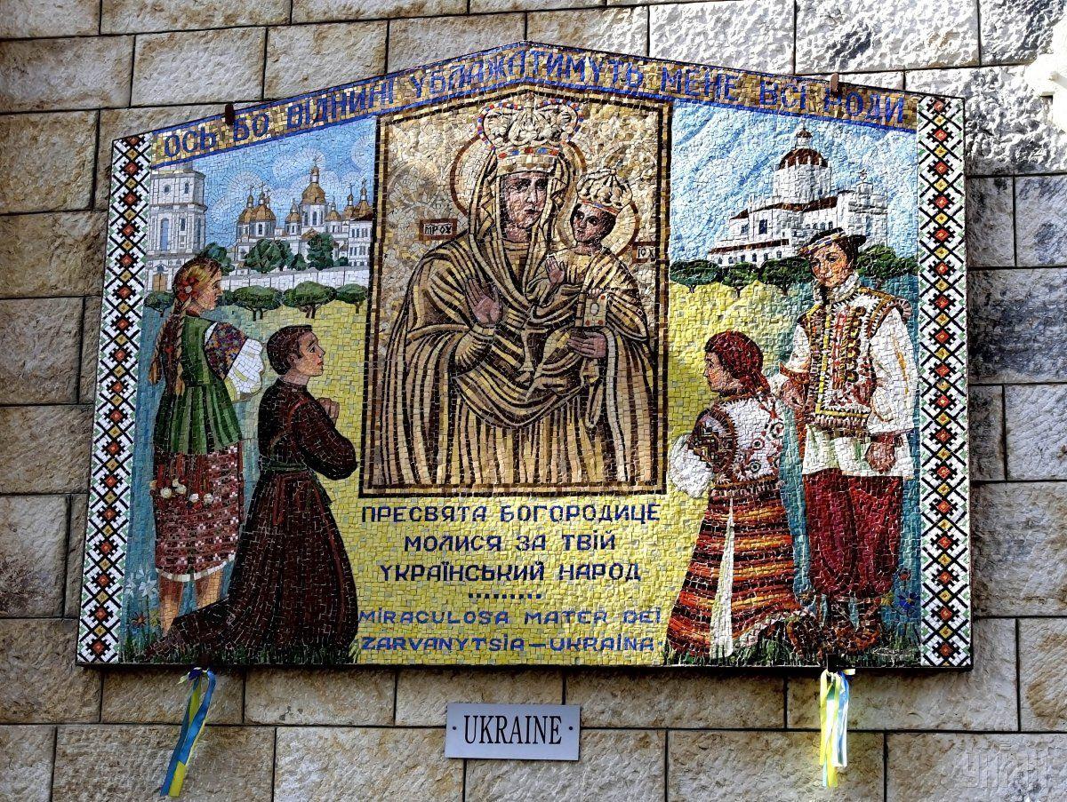 На фото - церковь Благовещения в Назарете / Фото УНИАН