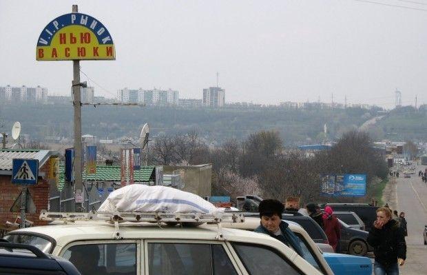 РФ натекущий момент неможет вывезти изПриднестровья вооружения— МИД