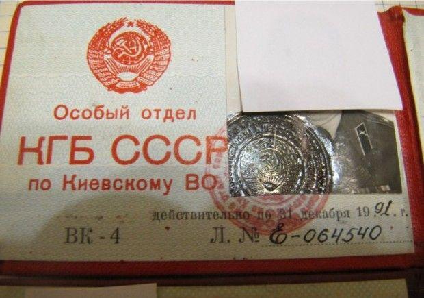 / ukrboard.com.ua