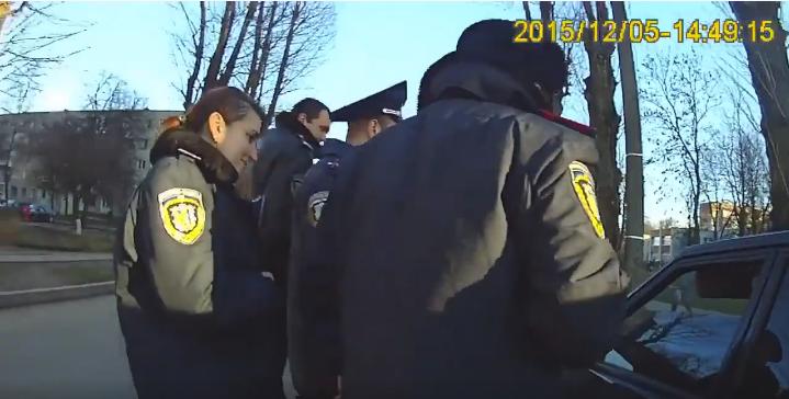 Полиция / Скриншот