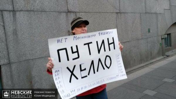 Участница акции / nevnov.ru