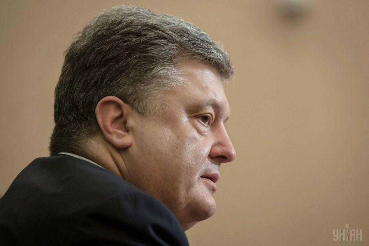 Порошенко рассказал о шагах по деофшоризации украинского бизнеса / Фото УНИАН